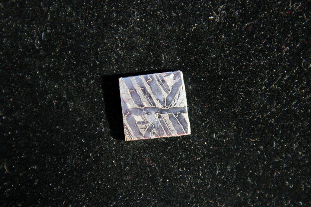 meteorsko željezo