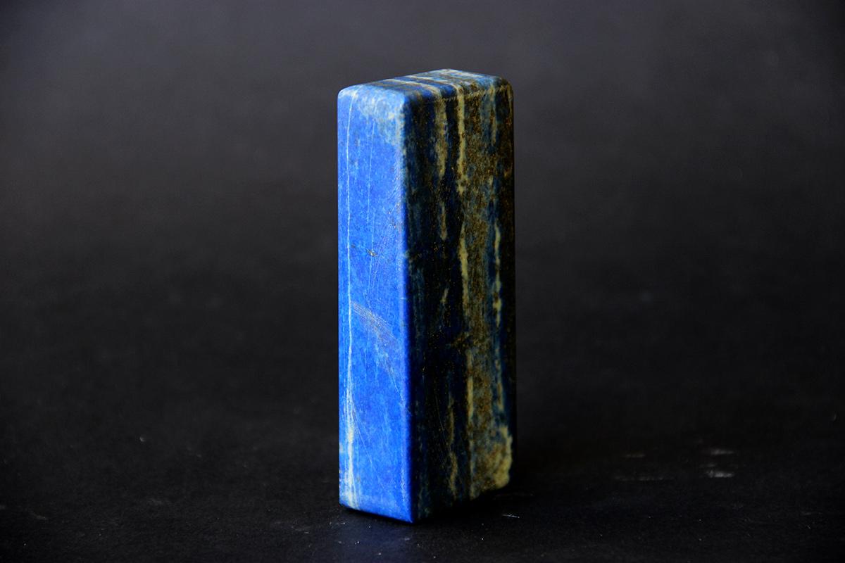 Lapis lazuli kamen